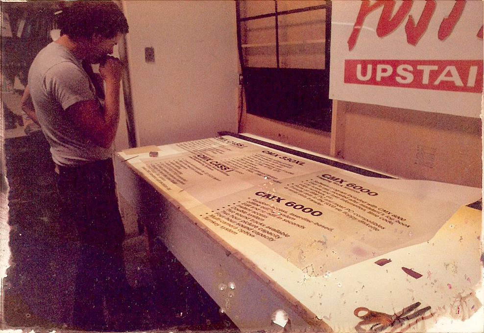 Blazer Exhibits Archive Image